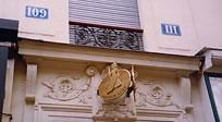 Benhamour & Sadone - Huissiers de justice associés à Paris - Entrée